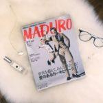 【掲載】雑誌『MADURO』2018年2月号